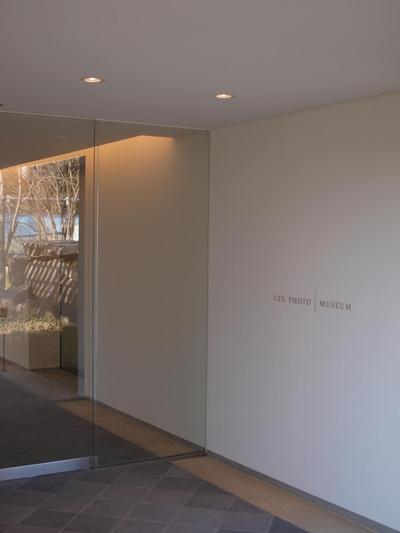 Izu_photo_museum_001